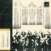 Шостакович. Трио для ф-но, скрипки и виолончели e-moll, ор. 67