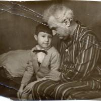 С внуком Павлом. 1967