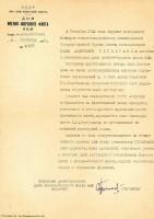Письмо-благодарность от Дома ВМФ (Ленинград, 02.09.1943)
