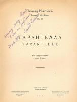 Титульный лист с дарительной надписью автора